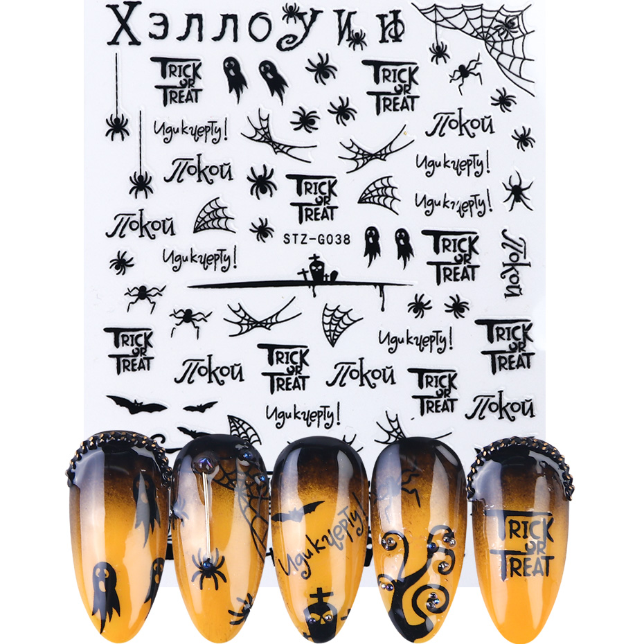Image 4 - 1pcs 3D Black Halloween Nail Sticker Russian Letters Pumpkin Bat Ghost Skull Horror Decals Manicure Decoration JISTZ G032 040 2-in Stickers & Decals from Beauty & Health
