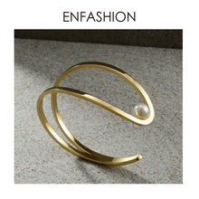 ENFASHION Cute Fish Opening Cuff Bracelets Bangles For Women Gold Color Pearl C Shape Line Lady Bangle Fashion Jewelry B2019(China)