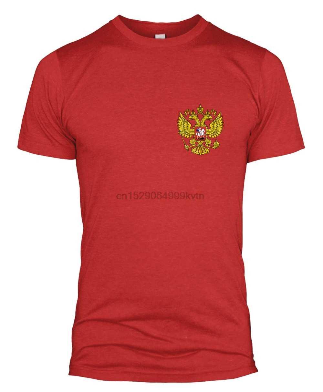 T Camicette Manica Corta Estate di Modo Russia Russialand Nigeria Retro Calciatore T Shirt Kit Badge Nigeriano Mens divertenti T Camicette