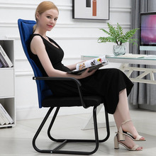 Executive Chair Furniture Seat High-Back Mesh Breathable Cafe Memory-Pad