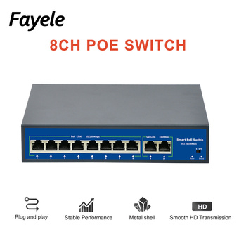 CCTV Standard DC48V 8CH POE switch 8+2 port 15.4W/30W IEEE 802.3af/802.3at 120W For CCTV POE IP Camera 250M Distance