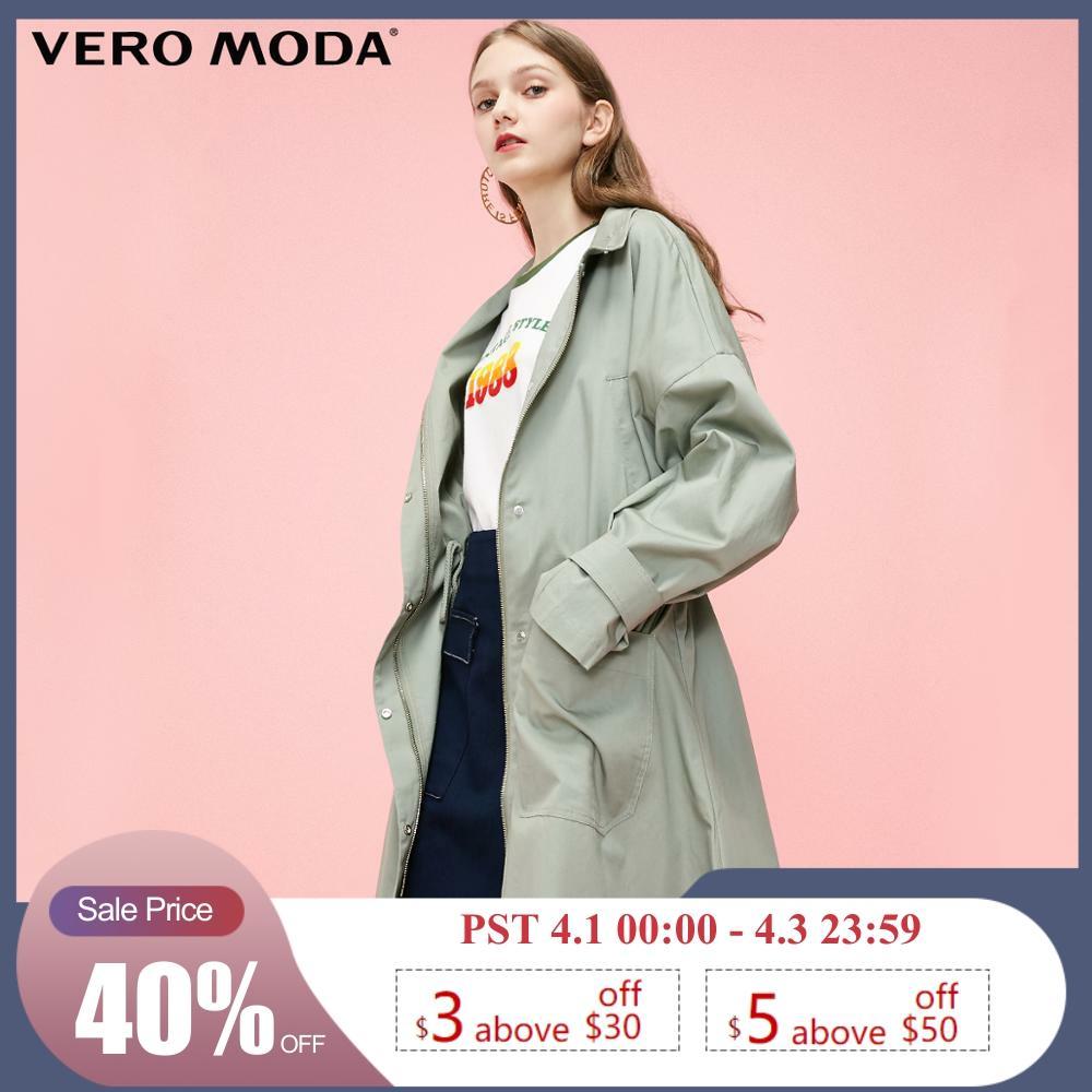 Vero Moda Women's Loose Fit Graffiti Print Trench Coat   319121532