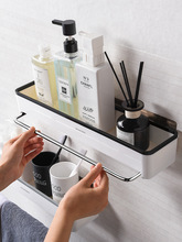 Bathroom shelf Rectangular Towel Bar Shampoo Cosmetic Razor Storage Shower Shelf in the bathroom Bathroom Storage Bath Organizer