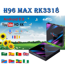 Stable smart tv box H96 Max Rk3318 4GB Ram 32GB 64GB Rom H.265 2.4 G/5G Wifi Bluetooth Set top Box android Media player h96 max h2 4gb ram 32gb rom smart tv box rk3328 set top box 100m lan 5 0g wifi bluetooth 4 0 hd 4k media player