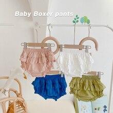 2021newborn Shorts Summer Baby Bread Ruffles Pants Loose Casual Rubber Band Pp Pants Shorts For Toddler Girls Breathable Shorts