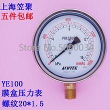 цены Capsule Pressure Gauge Micro Pressure Gauge Natural Gas Meter Gas Meter YE100 16KPA M20 * 1.5