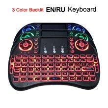 I8 2,4 GHz Mini Wireless Keyboard Beleuchtete Tastatur Touchpad Maus LED Backlit AAA * 2 Batterie für Smart TV Mini PC