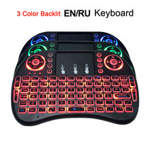I8 2.4GHz Mini Wireless Backlit Keyboard Touchpad Mouse LED Backlit AAA*2 Battery for Smart TV Mini PC