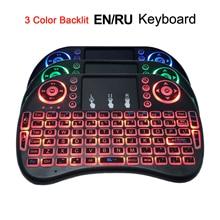 I8 2.4GHz Mini sans fil rétro éclairé clavier pavé tactile souris LED rétro éclairé AAA * 2 batterie pour Smart TV Mini PC