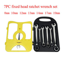 7-piece Movable Head Dual-purpose Ratchet Wrench Set Open Plum Quick-action Wrench 8-19mm 15mm dual purpose fast plum blossom ratchet wrench tubing ratchet wrench 5 degree rotation tool accessories auto repair tools