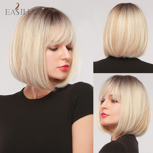 EASIHAIR Short Bobo Wigs Ombre Brown Blonde Synthetic Wigs With Bangs Cosplay Lolita Women's Wigs for Women Heat Resistant Fiber