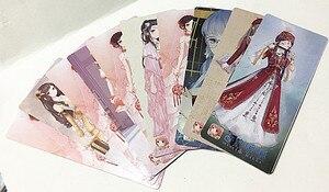 Image 4 - 240 hojas Miracle Nikki Anime acción Figura impresa tarjetas de papel de colección álbum creativo foto postal marcador tarjeta de felicitación