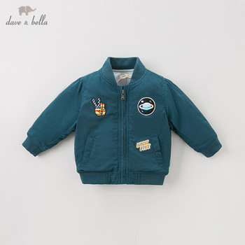 DBA10910 dave bella winter baby boy  jacket children fashion outerwear kids zipper coat