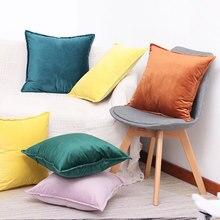 Наволочки 30*50 1 шт., мягкий чехол для подушки в скандинавском стиле 30x50/45x45 см, чистый цвет, бархат, шейный затылочный медицинский домашний диван, декоративный