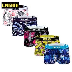 Image 1 - 5 قطعة/الوحدة CMENIN جديد وصول القطن شعار منخفضة الخصر داخلية رجالي الملاكم أوم جذوع الملاكم الرجال Undeware الملاكمين OR303