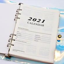 Месячный планировщик Тетрадь повестки дня 2021 2022 английский