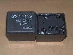 5 adet/grup oto araba 12V röle YH119 012 1Z11 1A (T510) YH119 012 1Z11 1A 12VDC 4119 1C 7P 11MM DIP7