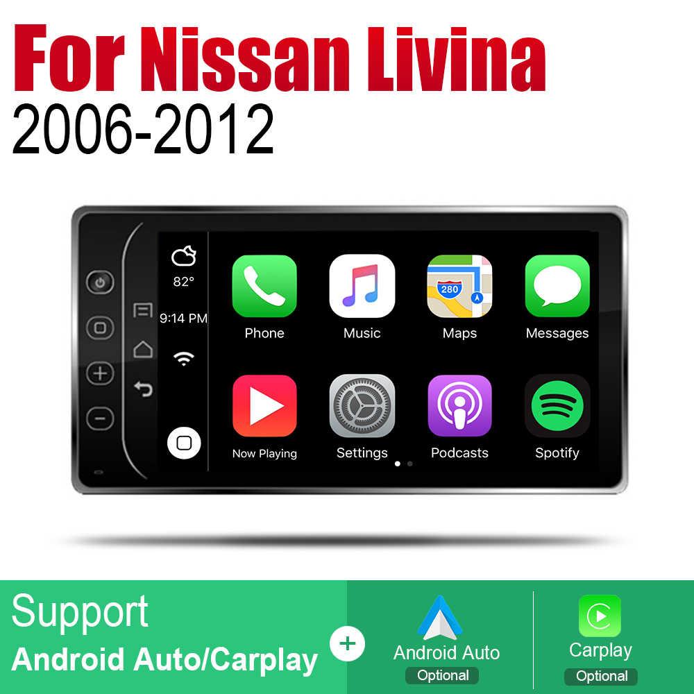 ZaiXi アンドロイド 2 喧騒オートラジオ日産リヴィナ 2006 〜 2012 車のマルチメディアプレーヤー GPS ナビゲーションシステムラジオステレオ