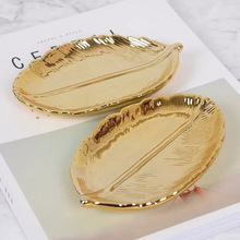 Golden Leaf Ceramic Plate Fashionable Platter Storage Tray Fruit Dish for Tidy Tableware