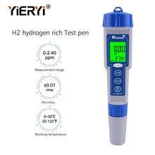 Yieryi ct 8023 тестер качества Водорода h2 водородный измеритель