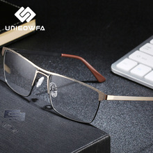 Optical Prescription Eyeglasses Frame Men Progressive Myopia Glasses For Men Frame Korea Alloy Full Frame Spectacles Clear Brand