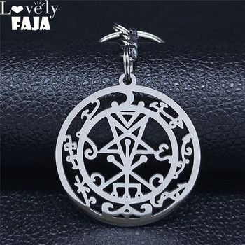 Sceal Sigil of Lilith Silver Color Stainless Steel Satan Keychain Jewelry Minor Keyring Hidden Seal Goetia Sign Jewelry K1054S03 image