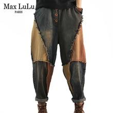 Max LuLu Autumn Korean Fashion Designer Denim Pants Womens Loose Casual Jeans Ladies Vintage Punk Style Harem Pants Plus Size