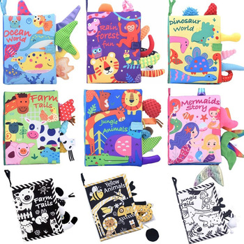 Baby Visual Excitement Cloth Book Montessori Baby Toys Black White Enlightenment Educational Rattle Book Toy Toddler Sensory Toy
