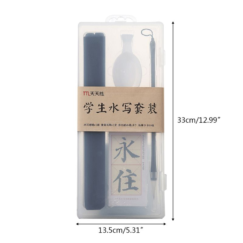 4pcs/set Reusable Chinese Calligraphy Magic Water Writing Cloth Brush Copybook