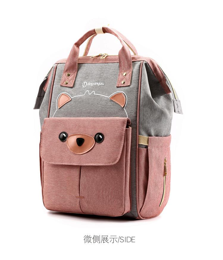 2020 Baby Diaper Bag Backpack Fashion Mummy Maternity Mother Brand Mom Backpack Nappy Changing Baby Bags For Mom Mommy Bag Bear