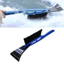 2-em-1 carro raspador de gelo removedor de neve pá escova janela pára-brisas degelo limpeza raspagem ferramenta