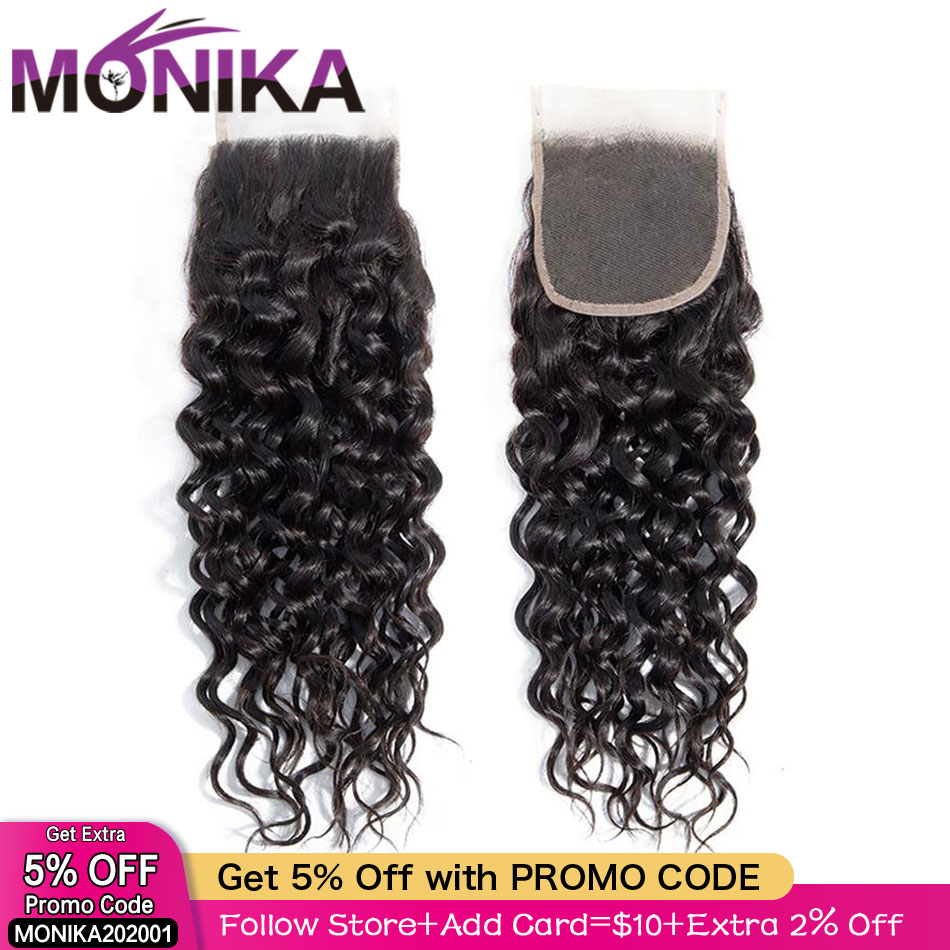 Monika Hair Brazilian Water Wave Closure 4x4 Lace Closure Free/Middle/Three Part Non-Remy Wave Human Hair Closure Cheveux Humain