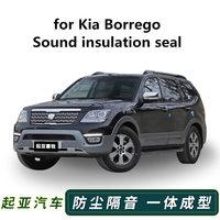 For Kia Borrego car door full car noise strip dust proof anti collision sealing strip installed accessories
