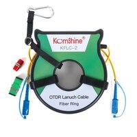 KomShine OM1 OM2 OM3 OTDR Launch Cable Ring MM 100m, 300m, 500m, 1000m, OTDR Dead Zone Eliminator, Fiber Rings