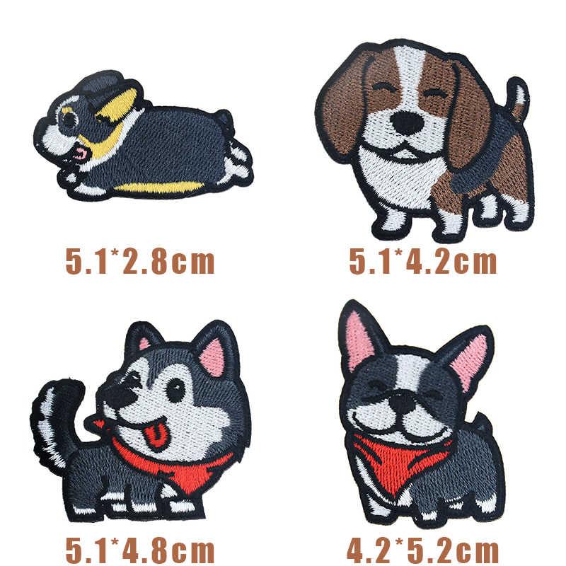 コーギー/ダックスフント/ハスキーパッチ刺繍衣料用パッチかわいい犬動物アイロンパッチ服