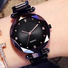 Relojes de lujo para mujer oro rosa cielo estrellado malla magnética diamantes de imitación reloj de pulsera de cuarzo para mujer reloj de diamantes femenino reloj femenino
