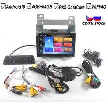 7 Polegada carro android 10.0 nenhum leitor de dvd gps para land rover freelander 2 octa núcleo 4gb ram + 64gb flash bluetooth dvr dab + mapa wi-fi