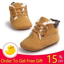 Новинка; однотонные ботинки для малышей; для мальчиков; для малышей; очень теплые классические ботинки с мягкой нескользящей подошвой