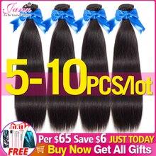 5 10 wiązek/partia prosto splot 100% ludzkich włosów brazylijskie dopinki do włosów Remy brazylijski proste włosy 30 32 34 36 długie włosy