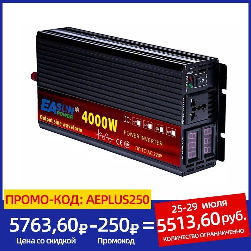 Инвертор немодулированного синусоидального сигнала, 12 В, 24 В постоянного тока, 110 В, 220 В переменного тока, мощность 2000 Вт, 3000 Вт, 4000 Вт, автомоб...