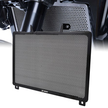 Motorcycle Accessories Radiator Protective Guards Radiator Grille Cover Protecter For Kawasaki Z900 Z 900 2017 2018 2019 2020(China)