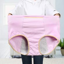 M-7XL majtki menstruacyjne damskie wysokiej talii szczelne kieszonkowe kobiece bawełniane ciotki studenckie duże rozmiary hurtownia majtki higieniczne tanie tanio Cechi Kochi COTTON FIGI CN (pochodzenie) 3113 95 Cotton 5 Spandex Stałe NONE Z podwyższoną talią WOMEN Menstrual panties plus size