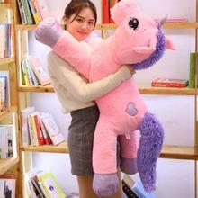 2019 חדש הגעה גדול unicorn בפלאש צעצועים חמוד ורוד לבן סוס רך בובה ממולא בעלי החיים גדול צעצועים לילדים יום הולדת מתנה