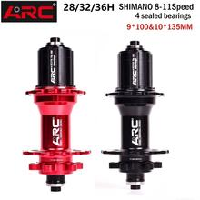ARC 8 11S скорость 32H MTB дисковый тормоз ступица Передняя 2 задняя 4 палиновая велосипедная ступица Алюминиевый велосипед дисковый тормоз запчасти быстроразъемный