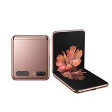 Neue Original Samsung Galaxy Z Flip 5G Smartphone 8GB 256GB 6.7 ''Full Unendlichkeit Flex Display 3300mAh Android 10 Handys