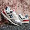 New men's and women's leather balance shoes, New Balance NB574 jogging N-shaped shoes, Forrest Gump shoes, outdoor sports shoes
