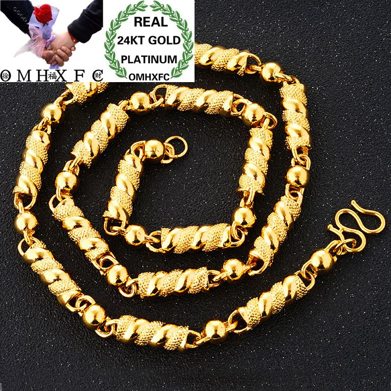 OMHXFC Wholesale European Fashion Man Male Party Wedding Gift Long 60cm Thick Beads Cylinder Real 24KT Gold Chain Necklace NL42