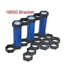 18650 ליתיום סוללה חום מחזיק סוגר 18650 Spacer קבוצת הרכבה מודול DIY סוללה תיבת מקרה חבילת שחבור סוגר