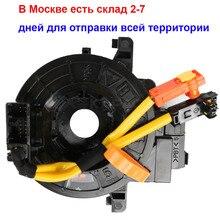 C843070T010 84307 0T010 свяжитесь кабельный узел для dvd-плеер для Toyota Venza 2009-15 XLE