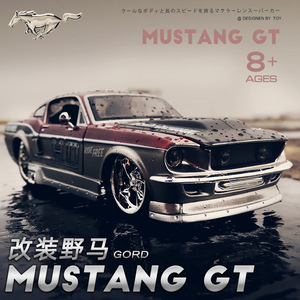 Maisto 1:24 1967 Ford Mustang GT modified alloy car model collection gift toy